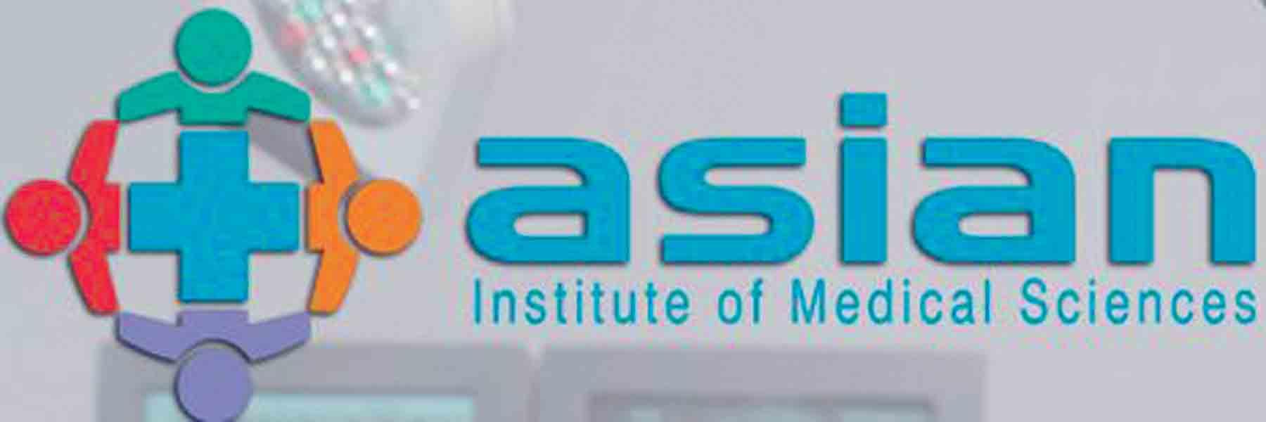 Asian Hospital Logo