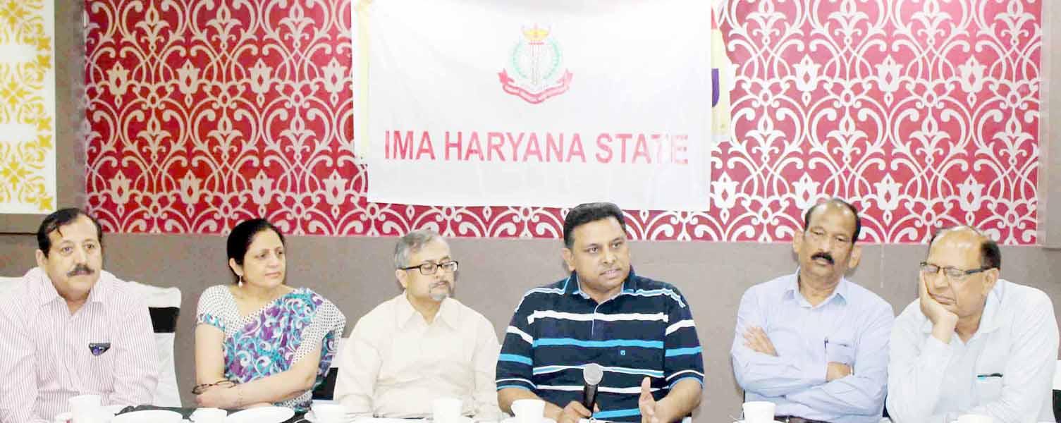 IMA Haryana Press Conference pic 1
